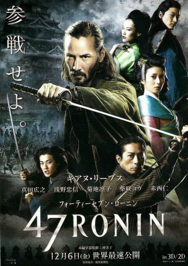 Download 47 Ronin (2013) WEBRip