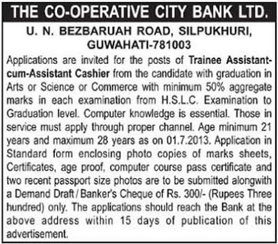 Co-operative+City+Bank+Guwahati+Assistant+Cashier+Jobs+July+2013.JPG