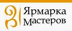 Добро пожаловать в магазин)))