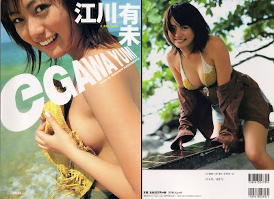 Yumi Egawa