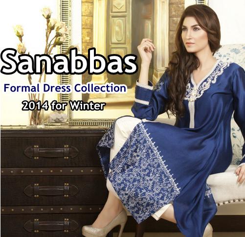 Sana Abbas Winter 2014-2015