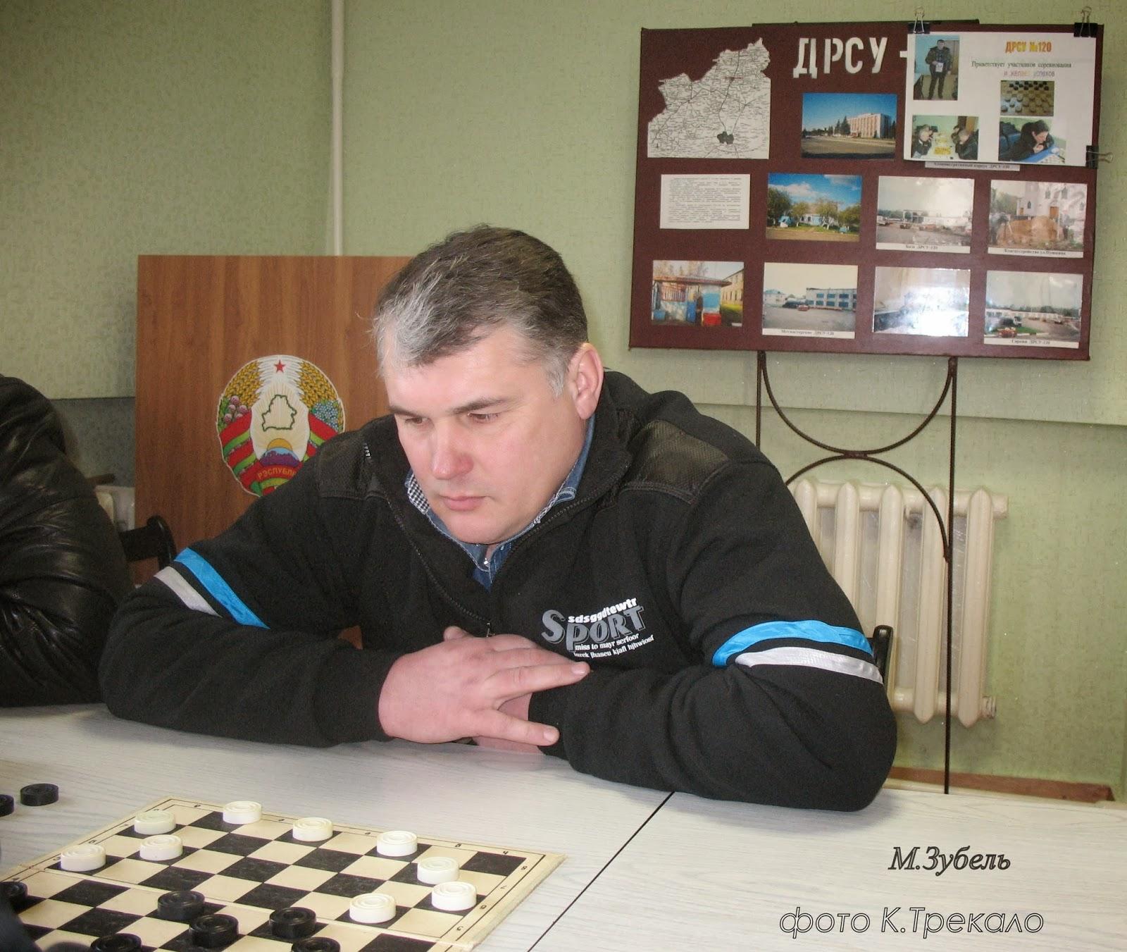 Михаил Зубель