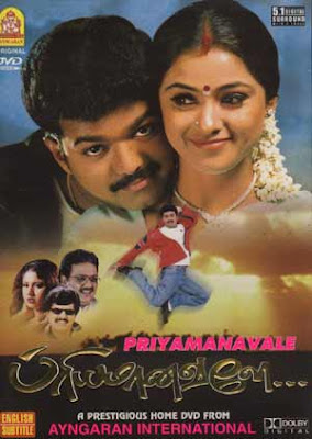 Priyamanavale 2000 Tamil Movie Watch Online