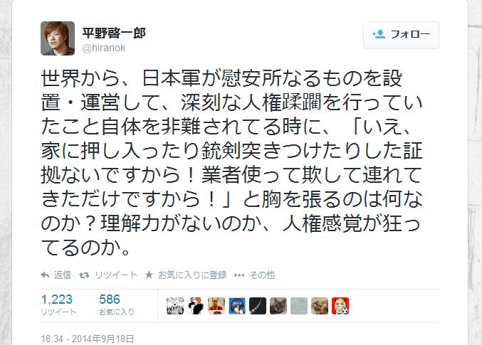 https://twitter.com/hiranok/status/512776686882934784