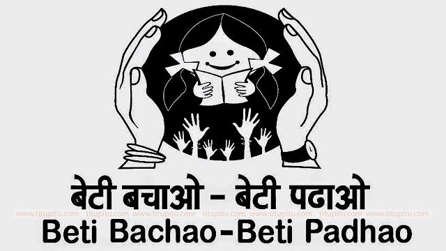 painting-of-Beti-bachao-beti-padhao