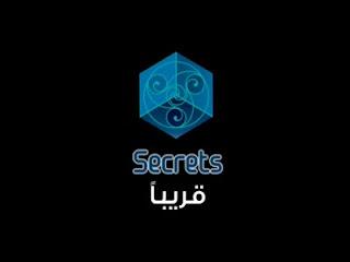 ROYAL SECRETS TV