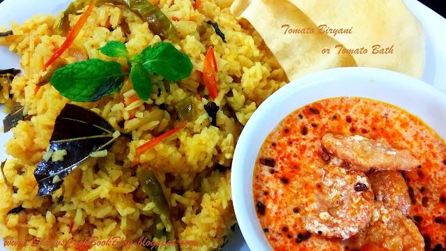 Tomato Biryani - Tomato Bath - Tomato Pulao - Tomato Rice