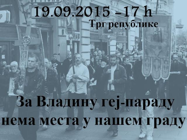 Православни протест и Литија против геј-параде, субота 19.9.2015.г. (Код Грачанице мирно) #km-novine #kosovo #vesti