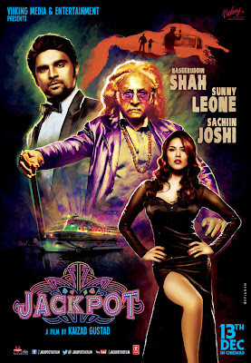 Jackpot (2013) Mp3 Songs Download