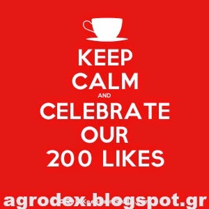 https://www.facebook.com/agrodex.blogspot.gr