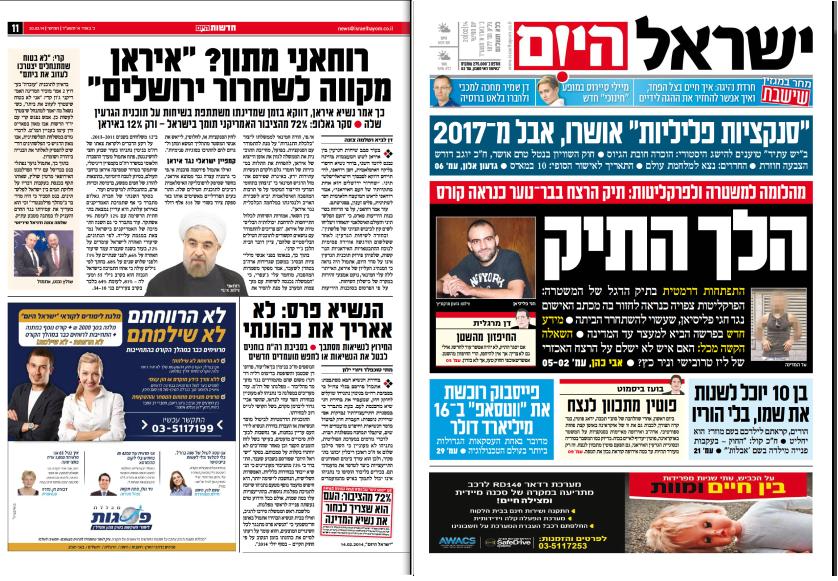 http://digital-edition.israelhayom.co.il/Olive/ODE/Israel/Default.aspx?href=ITD%2F2014%2F02%2F20