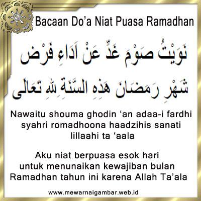 Bacaan Do'a Niat Puasa Ramadhan