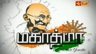 Watch Mahatma Tribute To Gandhi 02-10-2015 Vijay Tv 02nd October 2015 Gandhi Jayanthi Special Program Sirappu Nigalchigal Full Show Youtube HD Watch Online Free Download