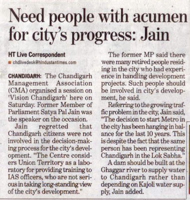 Need people with acumen for city's progress: Satya Pal Jain