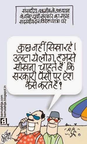 cartoons on politics, indian political cartoon, political humor