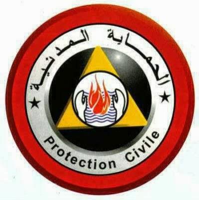 جديد نتائج الحماية المدنية 2014-2015