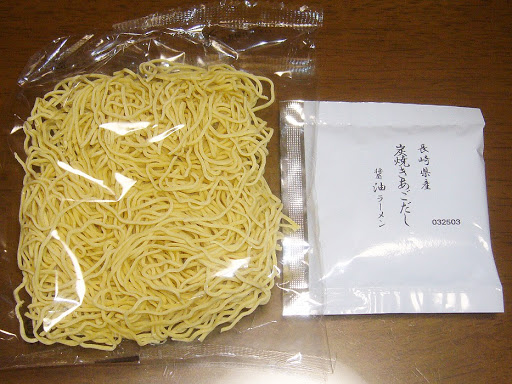 【国分株式会社】ひる麺〔LUNCH NOODLES〕・長崎県産炭焼きあごだし醤油ラーメン