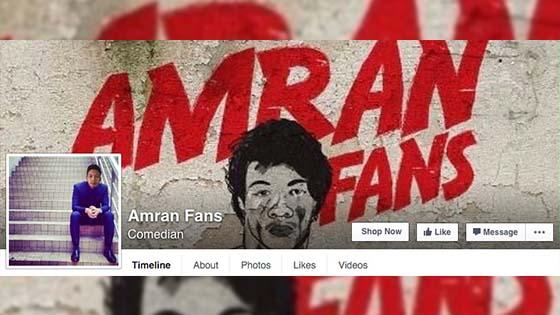 10 Facebook Page Paling Popular di Malaysia