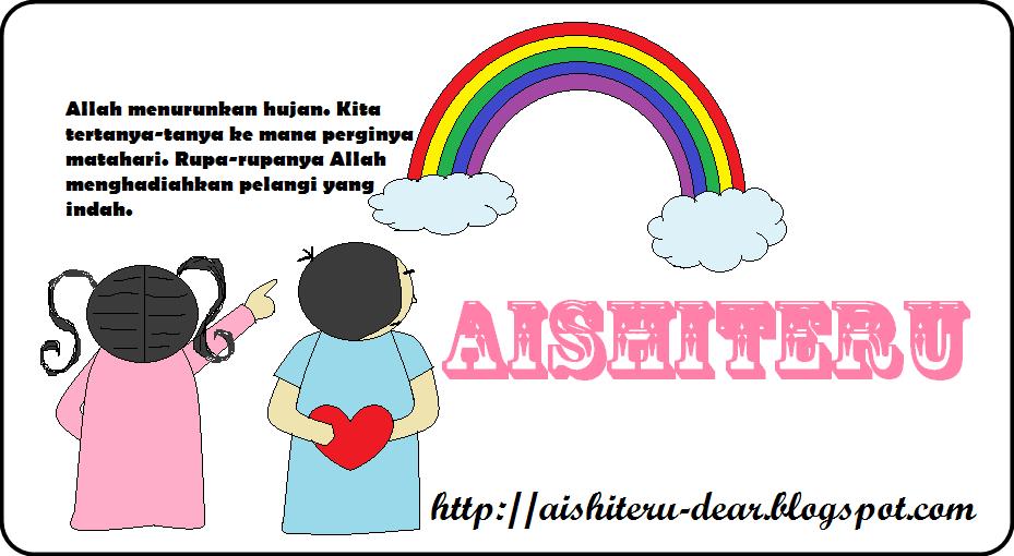 Aishiteru Dear