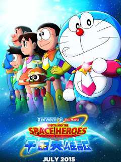 Doraemon Nobita and the Space Heroes 2015