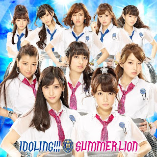 IDOLING!!! アイドリング!!! - Summer Lion サマーライオン