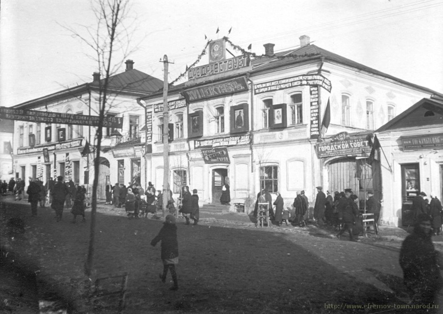 Фото старого города оса 4