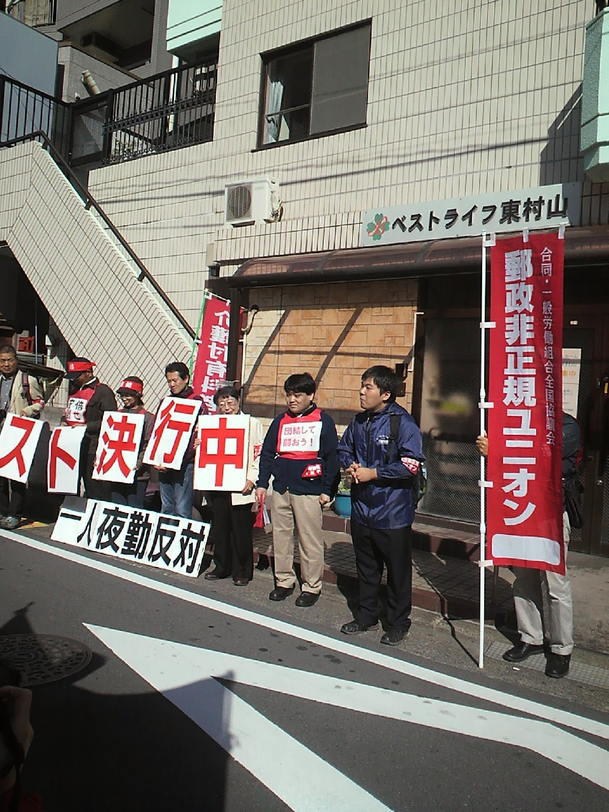 http://gorohachi.blogspot.jp/2014/10/blog-post_90.html
