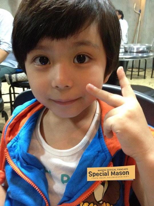 Mason Moon Mason