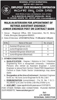 Walk in Interview for Assistant Engineer and Junior Engineers in Civil and Electrical Departments at ESI Bengaluru