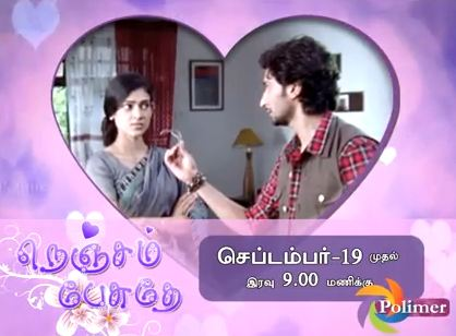 Nenjam Pesuthe – 19-09-2013 – Polimer Tv New Serial – Episode 01