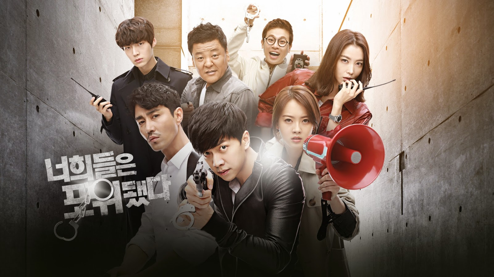 You're All Surrounded Doramas