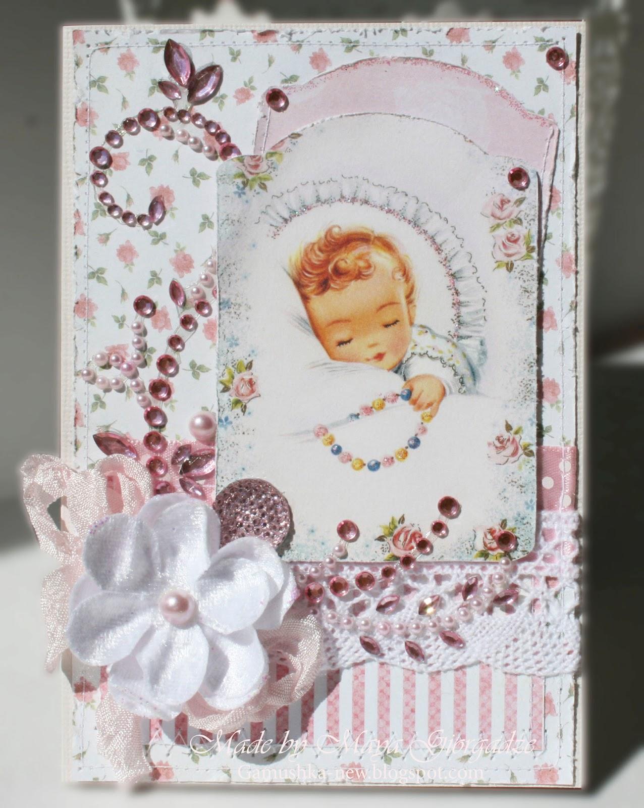 Открытки и картинки с новорожденной, с рождением ребенка 6
