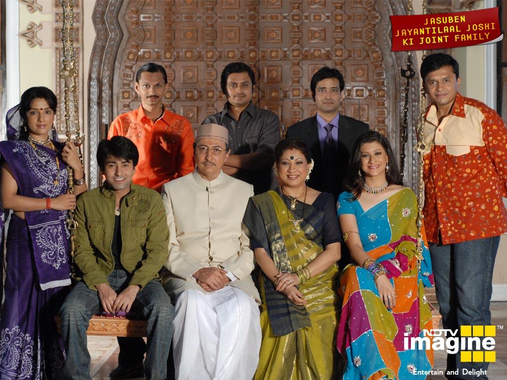 Joint Family Essay English Telugu Translation And Examples