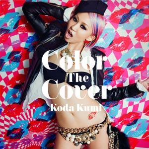 """Koda Kumi >> album """"Beach Mix"""" - Página 4 Color+the+cover+Koda+Kumi+CD"""