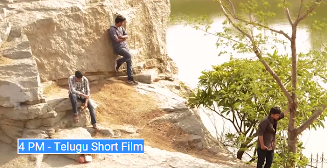 4 PM Telugu Short Film 2015 Directed by Hima Sai Kiran