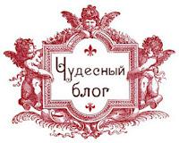Нагорода від Валентини Комісаренко