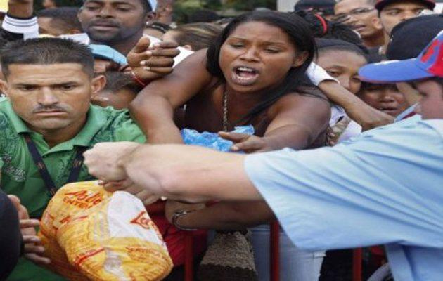 Η δημοκρατία της Βαϊμάρης κανει επίθεση στην Βενεζουέλα, που κήρυξε ανθρωπιστική κρίση εξαιτίας της έλλειψης τροφίμων