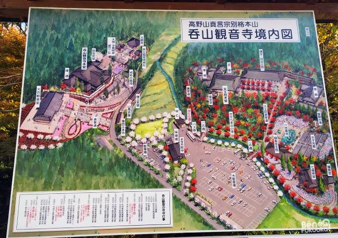 Plan du Nomiyama Kannon-ji