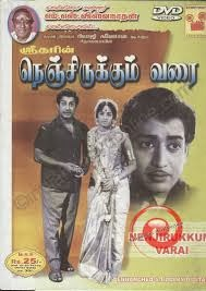 pengal natin kangal in tamil Check out actor, actress, director and other cast and crew members of pengal veetin kangal tamil movie online on gomolocom.