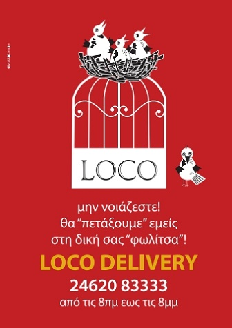 LOCO Delivery