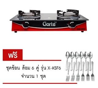 Clarte' เตาแก๊สหัวคู่อินฟราเรด หน้ากระจกดำ รุ่น GIG3822