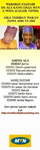Wakokin Aminu Ala da Sadiq Zazzabi