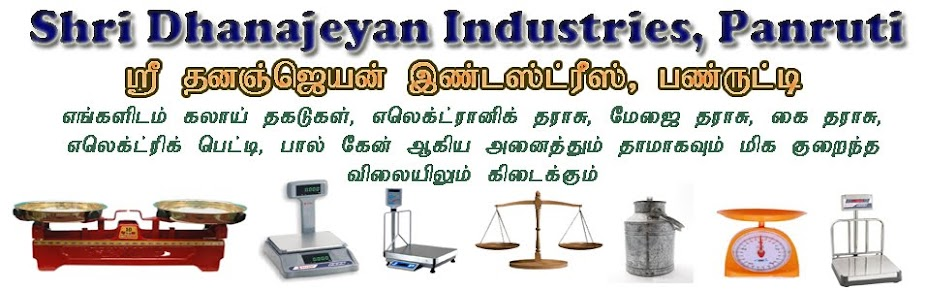 Sri Dhanajeyan Industries