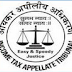 Income Tax Department Recruitment 2015 - 74 Senior Private Secretary Posts at itat.nic.in