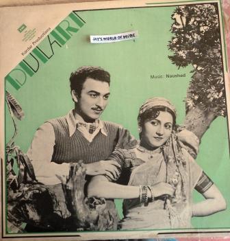 Naushad - Dulari