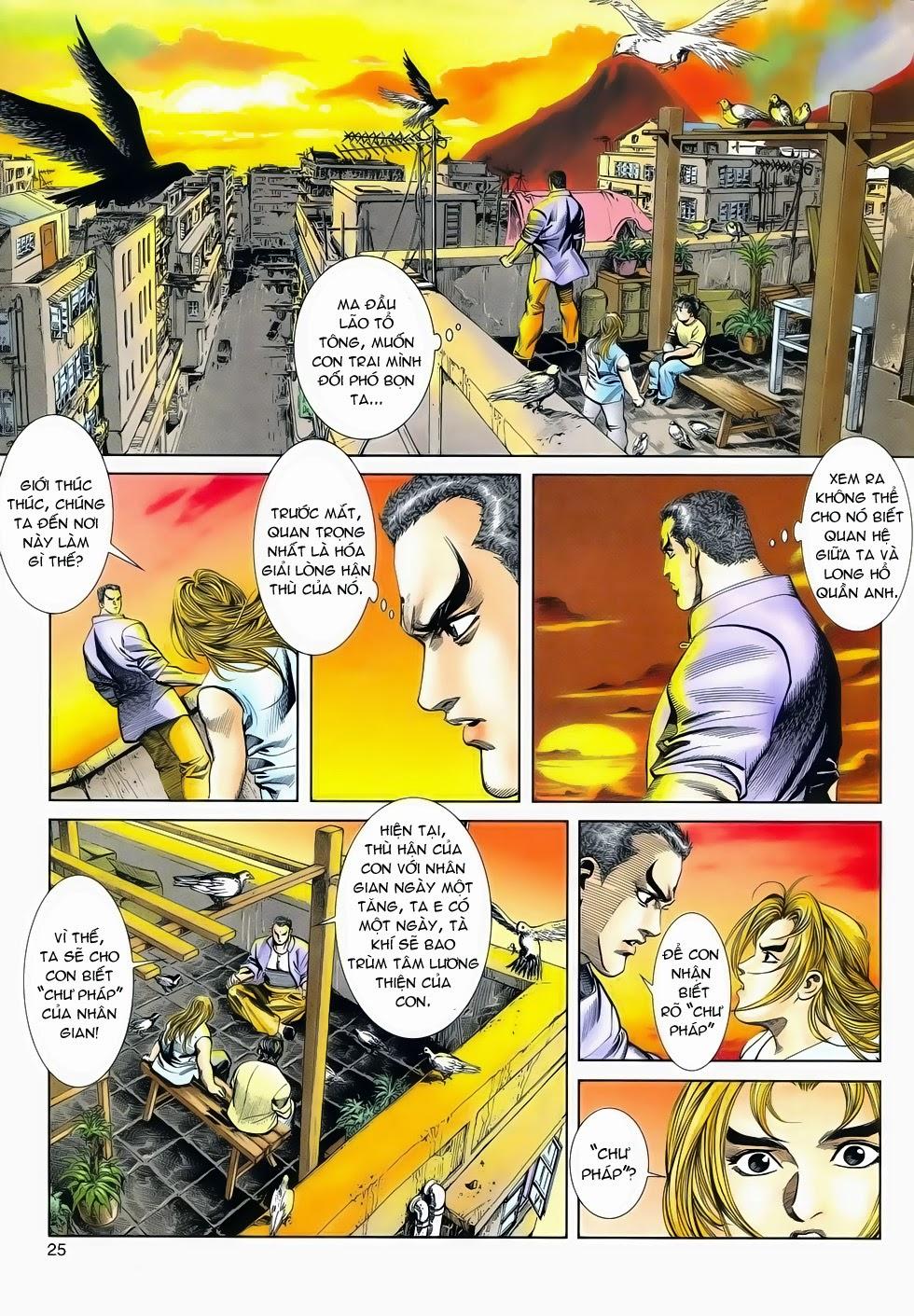 Long Hổ Phong Bạo chap 2 - Trang 25