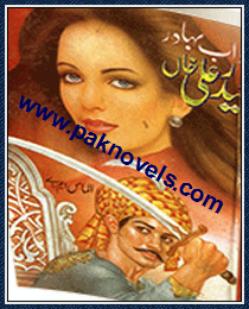 Nawab Bahadur Haider Ali Khan