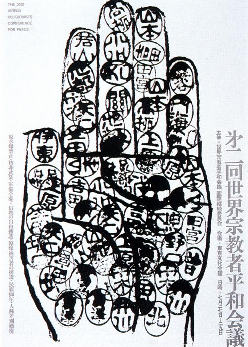 kiyoshi awazu illustration