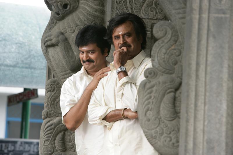 MGR Sivaji Rajini Kamal (2015) – Tamil Movie Watch Online