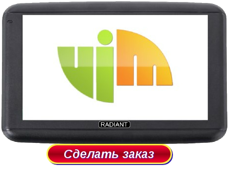 http://www.vimgroup.ru/index.php/products?basevim=3896444